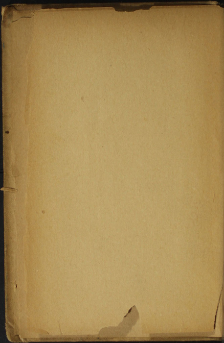 Verso of Title Page to the [1900] W.B. Conkey Reprint