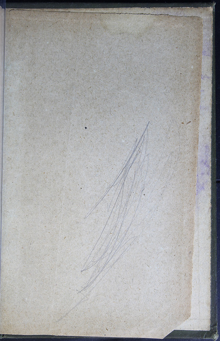 Recto of Back Flyleaf of the [1883] John F Shaw & Co. Reprint