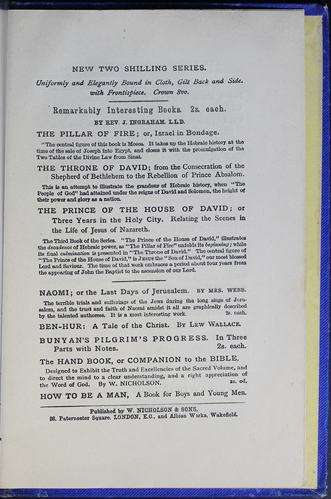 First Page of Back Advertisements in the [1887] W. Nicholson & Sons Reprint, Version 2