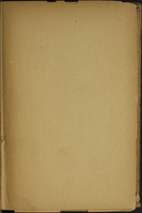 Recto of Front Endpaper of the [1900] W.B. Conkey Reprint