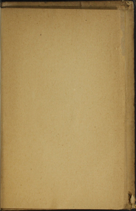Recto of Back Endpaper of the [1900] W.B. Conkey Reprint